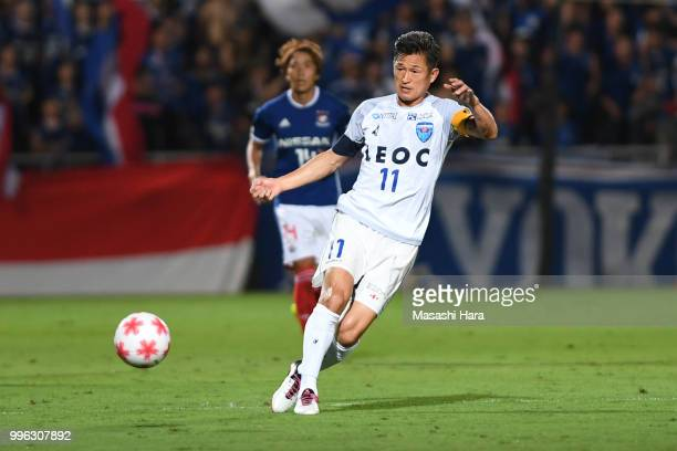 Kazuyoshi Miura of Yokohama FC in action during the Emperor's Cup third round match between Yokohama FMarinos and Yokohama FC at Nippatsu Mitsuzawa...