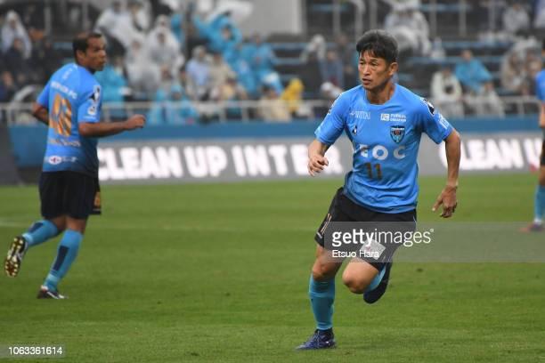 Kazuyoshi Miura of Yokohama FC in action during the JLeague J2 match between Yokohama FC and Oita Trinita at Nippatsu Mitsuzawa Stadium on November...