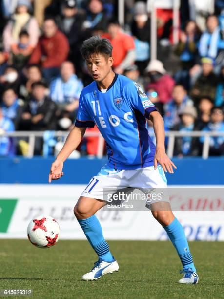 Kazuyoshi Miura of Yokohama FC in action during the JLeague J2 match between Yokohama FC and Matsumoto Yamaga at Nippatsu Mitsuzawa Stadium on...