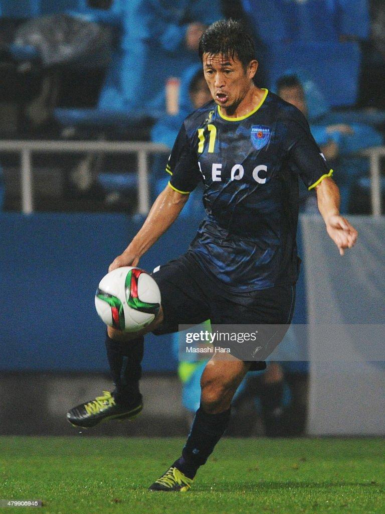 Kazuyoshi Miura #11 of Yokohama FC in action during the J.League second division match between Yokohama FC and Cerezo Osaka at Nippatsu Mitsuzawa Stadium on July 8, 2015 in Yokohama, Kanagawa, Japan.