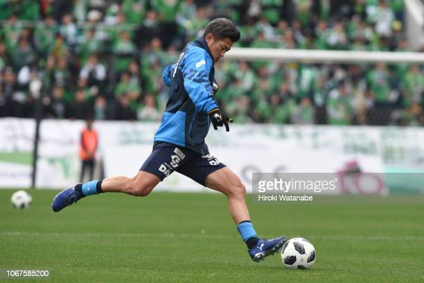 Kazuyoshi Miura of Yokohama FC in action prior to the JLeague J1/J2 PlayOff second round match between Yokohama FC and Tokyo Verdy at Nippatsu...