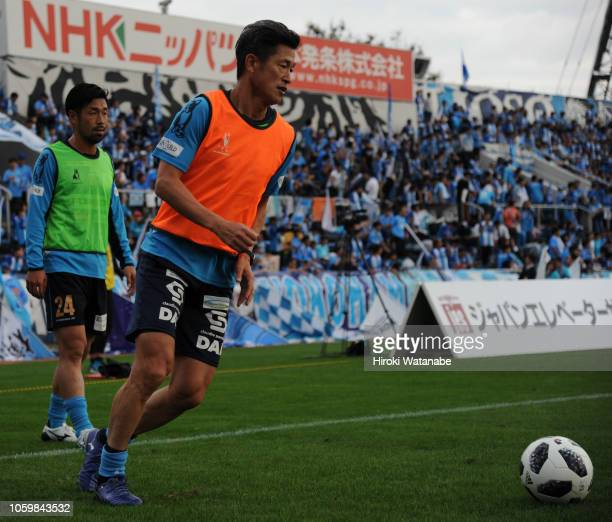 Kazuyoshi Miura of Yokohama FC in action prior to the JLeague J2 match between Yokohama FC and Fagiano Okayama at Nippatsu Mitsuzawa Stadium on...