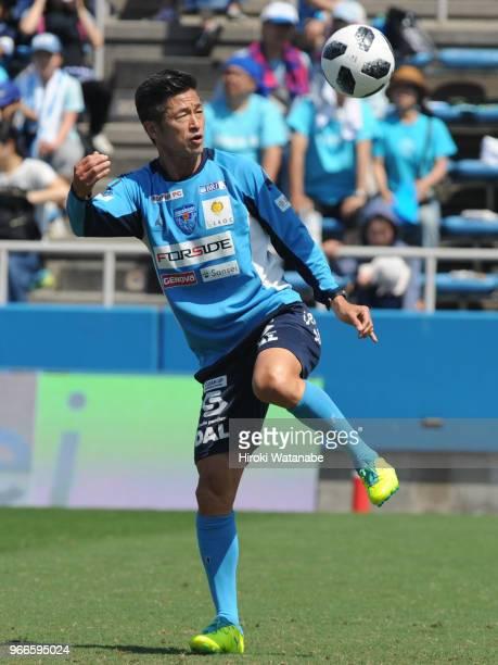 Kazuyoshi Miura of Yokohama FC in action prior to the JLeague J2 match between Yokohama FC and Tokyo Verdy at Nippatsu Mitsuzawa Stadium on June 3...