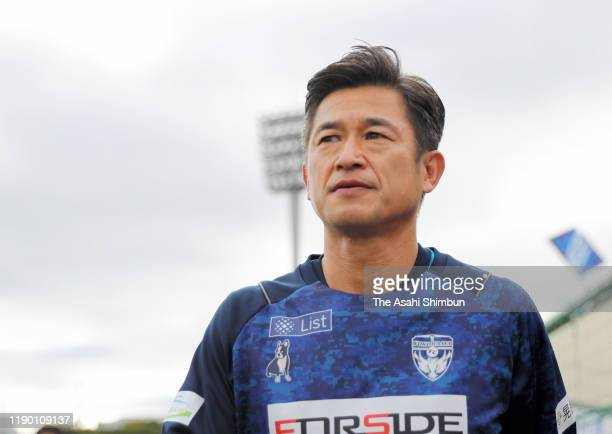Kazuyoshi Miura of Yokohama FC is seen prior to the J.League J2 match between Yokohama FC and Ehime FC at the Nippatsu Mitsuzawa Stadium on November...