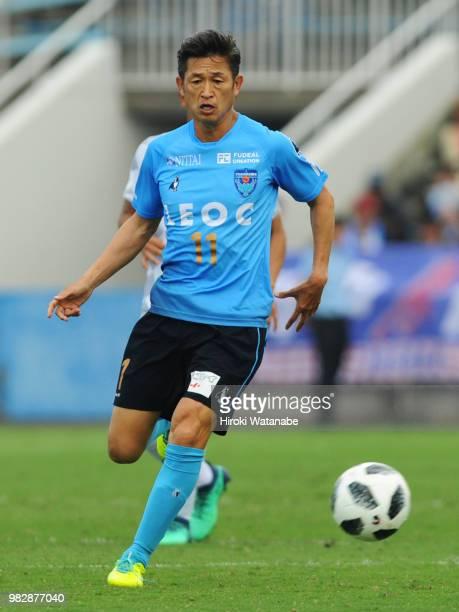 Kazuyoshi Miura of Yokohama FC lin action during the JLeague J2 match between Yokohama FC and Ventforet Kofu at Nippatsu Mitsuzawa Stadium on June 24...