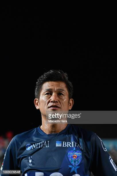 Kazuyoshi Miura of Yokohama FC looks on after the JLeague J2 match between Yokohama FC and FC Gifu at Nippatsu Mitsuzawa Stadium on July 21 2018 in...