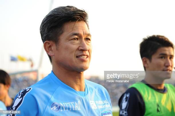 Kazuyoshi Miura of Yokohama FC looks on after the JLeague J2 match between Yokohama FC and Fagiano Okayama at Nippatsu Mitsuzawa Stadium on November...
