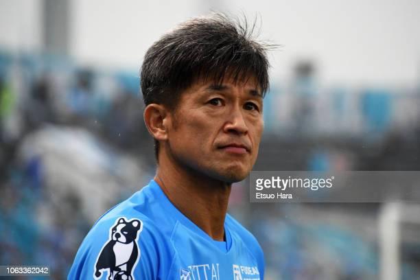 Kazuyoshi Miura of Yokohama FC looks on after the JLeague J2 match between Yokohama FC and Oita Trinita at Nippatsu Mitsuzawa Stadium on November 04...