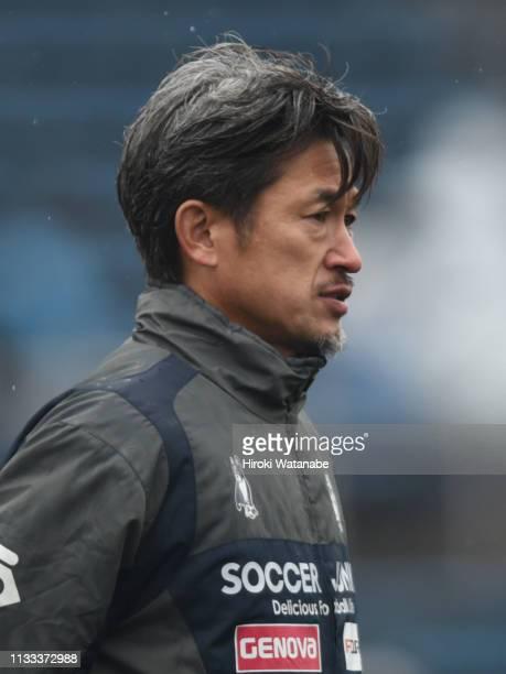 Kazuyoshi Miura of Yokohama FC looks on after the JLeague J2 match between Yokohama FC and Montedio Yamagata at Nippatsu Mitsuzawa Stadium on March...