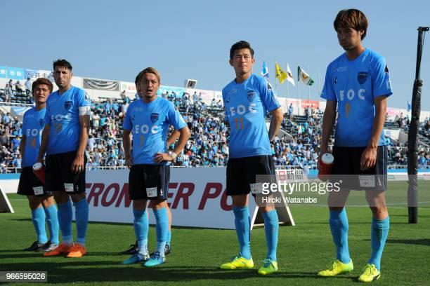 Kazuyoshi Miura of Yokohama FC looks on after the JLeague J2 match between Yokohama FC and Tokyo Verdy at Nippatsu Mitsuzawa Stadium on June 3 2018...