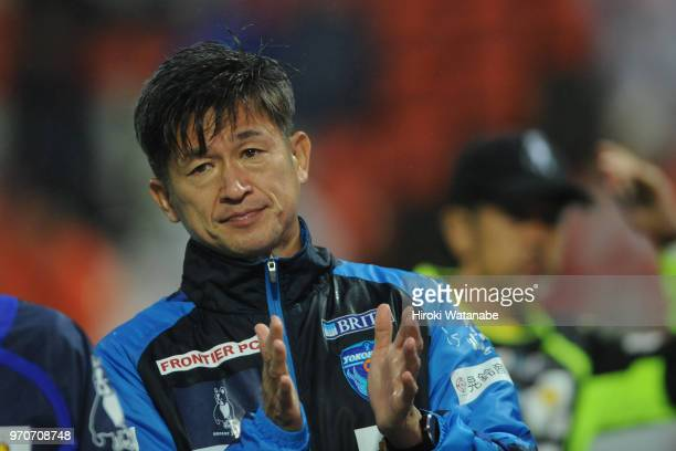 Kazuyoshi Miura of Yokohama FC looks on after the JLeague J2 match between Omiya Ardija and Yokohama FC at NACK 5 Stadium Omiya on June 10 2018 in...
