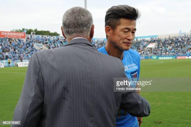 Kazuyoshi Miura of Yokohama FC looks on after the JLeague J2 match between Yokohama FC and Ventforet Kofu at Nippatsu Mitsuzawa Stadium on June 24...