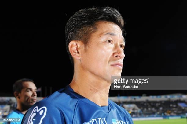 Kazuyoshi Miura of Yokohama FC looks on after the JLeague J2 match between Yokohama FC and Montedio Yamagata at Nippatsu Mitsuzawa Stadium on July 7...