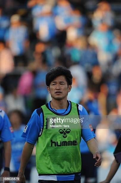 Kazuyoshi Miura of Yokohama FC looks on after the JLeague second division match between Yokohama FC and Ehime FC at Nippatsu Mitsuzawa Stadium on May...
