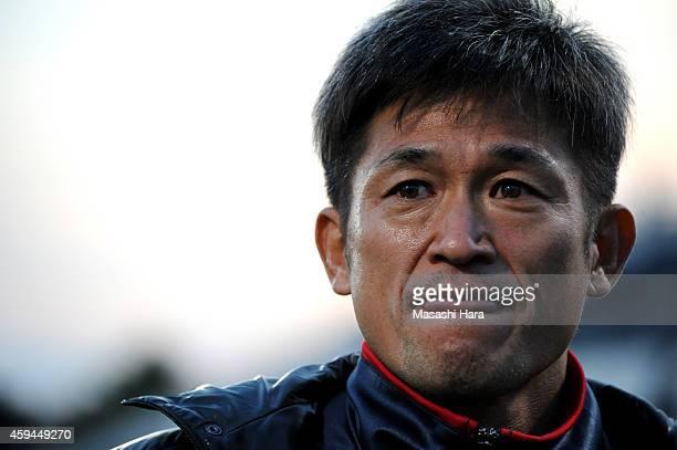 Kazuyoshi Miura of Yokohama FC looks on after the JLeague second division match between Yokohama FC and Giravanz Kitakyushu at Nippatsu Mitsuzawa...