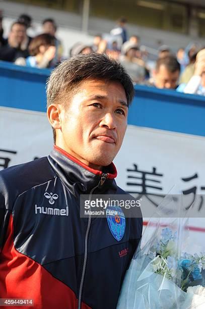 Kazuyoshi Miura of Yokohama FC looks on before the JLeague second division match between Yokohama FC and Giravanz Kitakyushu at Nippatsu Mitsuzawa...