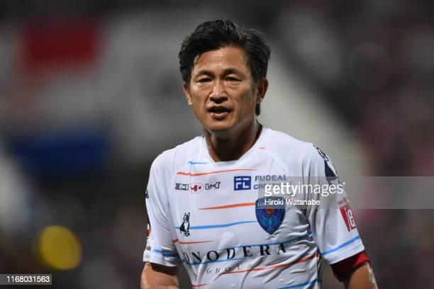 Kazuyoshi Miura of Yokohama FC looks on during the 99th Emperor's Cup third round match between Yokohama F.Marinos and Yokohama FC at Nippatsu...