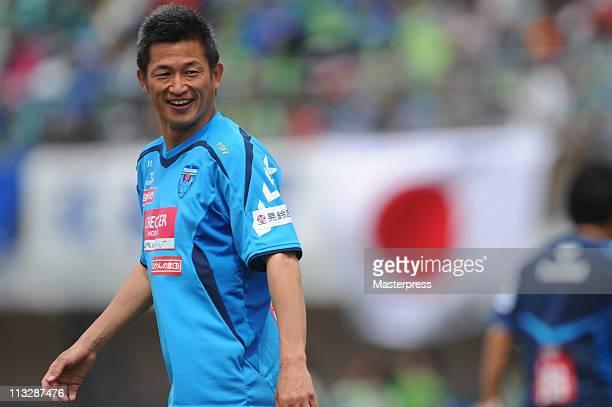 Kazuyoshi Miura of Yokohama FC looks on during the JLeague Division 2 match between Shonan Bellmare and Yokohama FC at Hiratsuka Stadium on April 30...