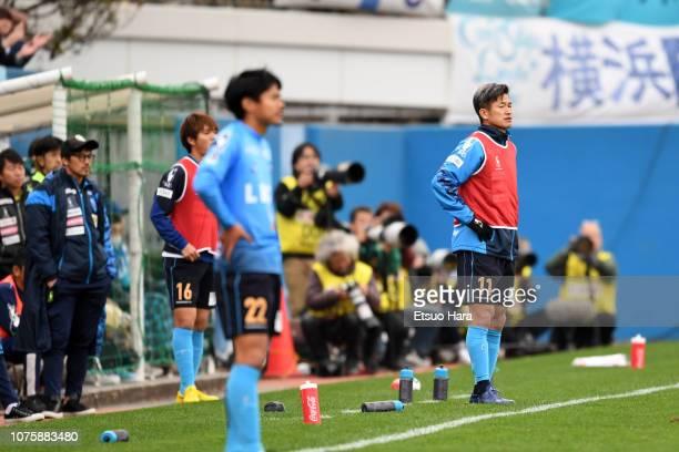 Kazuyoshi Miura of Yokohama FC looks on during the JLeague J1/J2 PlayOff second round match between Yokohama FC and Tokyo Verdy at Nippatsu Mitsuzawa...