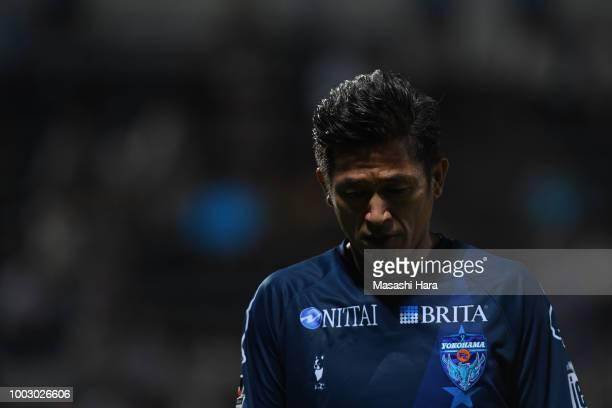 Kazuyoshi Miura of Yokohama FC looks on during the JLeague J2 match between Yokohama FC and FC Gifu at Nippatsu Mitsuzawa Stadium on July 21 2018 in...