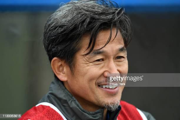Kazuyoshi Miura of Yokohama FC looks on during the JLeague J2 match between Yokohama FC and Montedio Yamagata at Nippatsu Mitsuzawa Stadium on March...