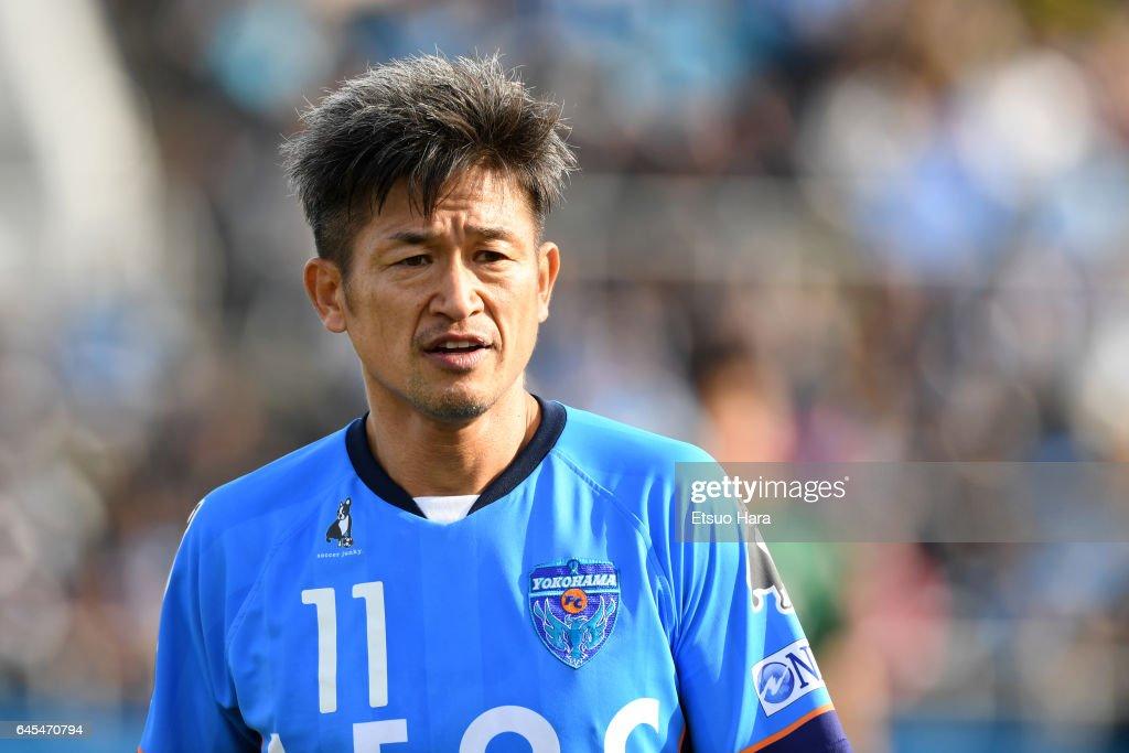 Yokohama FC v Matsumoto Yamaga - J.League J2 : ニュース写真