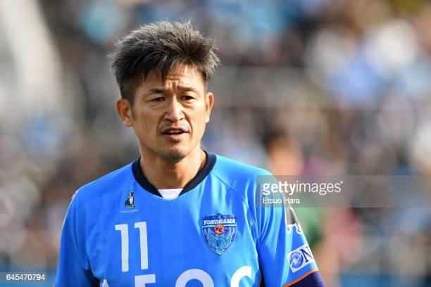 Kazuyoshi Miura of Yokohama FC looks on during the JLeague J2 match between Yokohama FC and Matsumoto Yamaga at Nippatsu Mitsuzawa Stadium on...