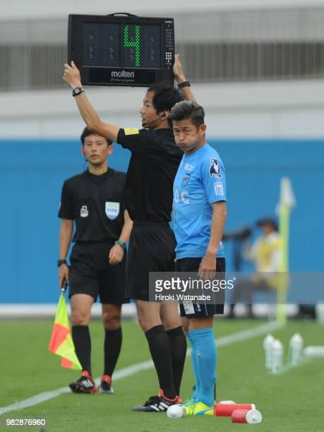 Kazuyoshi Miura of Yokohama FC looks on during the JLeague J2 match between Yokohama FC and Ventforet Kofu at Nippatsu Mitsuzawa Stadium on June 24...