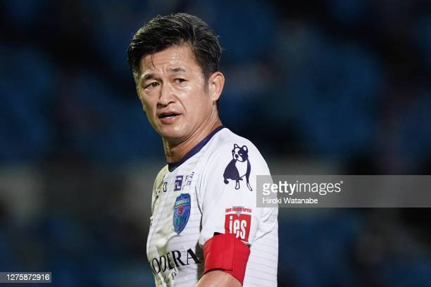 Kazuyoshi Miura of Yokohama FC looks on during the J.League Meiji Yasuda J1 match between Kawasaki Frontale and Yokohama FC at Todoroki Stadium on...
