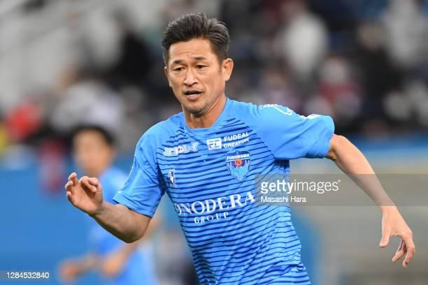 Kazuyoshi Miura of Yokohama FC looks on during the J.League Meiji Yasuda J1 match between Yokohama FC and Vissel Kobe at NHK Spring Mitsuzawa...