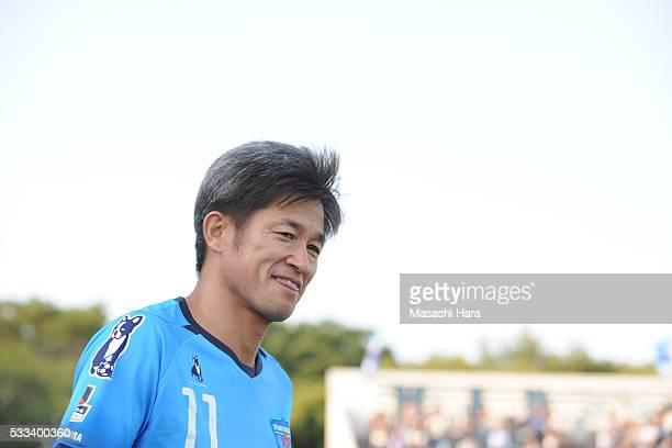 Kazuyoshi Miura of Yokohama FC looks on during the JLeague second division match between Yokohama FC and Cerezo Osaka at the Nippatsu Mitsuzawa...