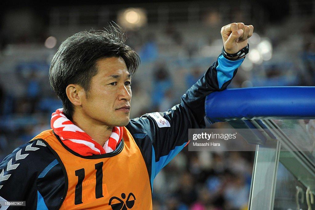 Yokohama F.Marinos v Yokohama FC - Emperor's Cup : News Photo