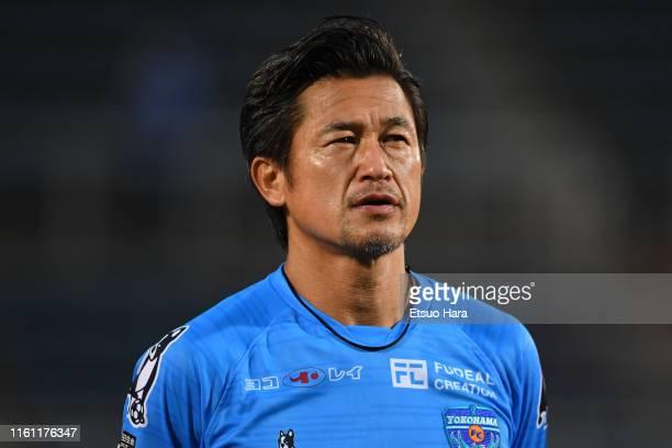 Kazuyoshi Miura of Yokohama FC looks on prior to the 99th Emperor's Cup second round match between Yokohama FC and Sendai University at Nippatsu...