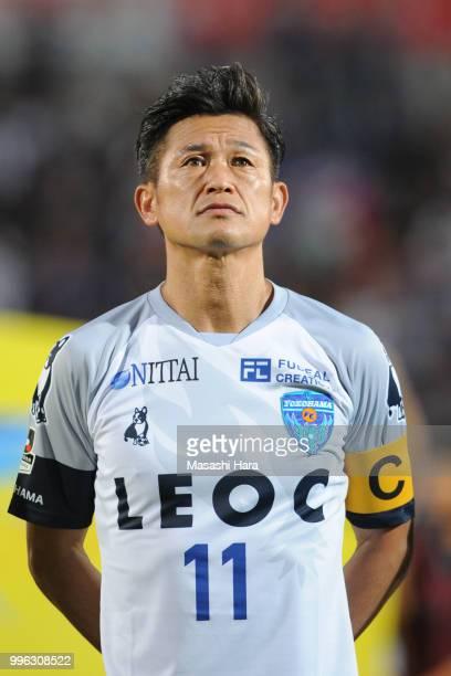 Kazuyoshi Miura of Yokohama FC looks on prior to the Emperor's Cup third round match between Yokohama FMarinos and Yokohama FC at Nippatsu Mitsuzawa...