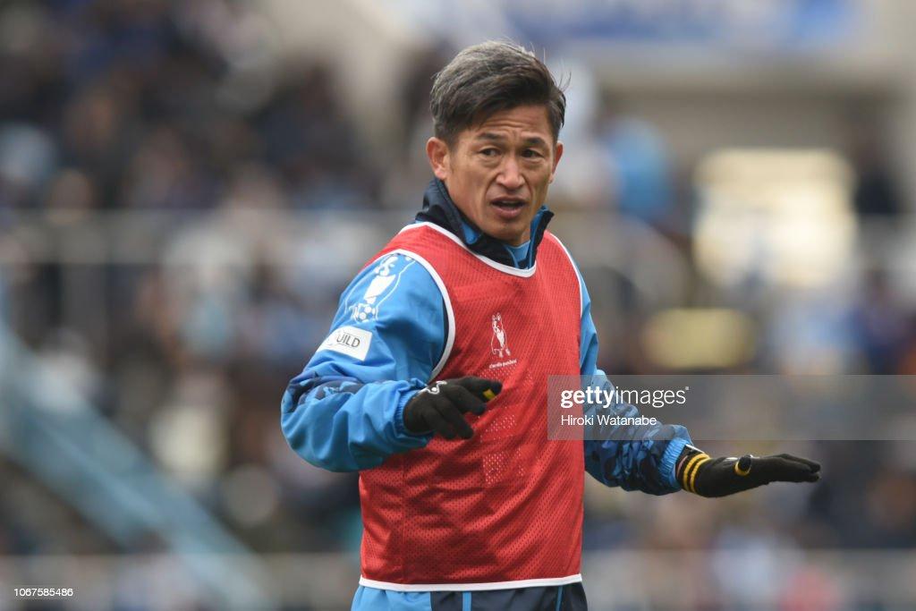 Yokohama FC v Tokyo Verdy - J.League J1/J2 Play-Off 2nd Round : News Photo