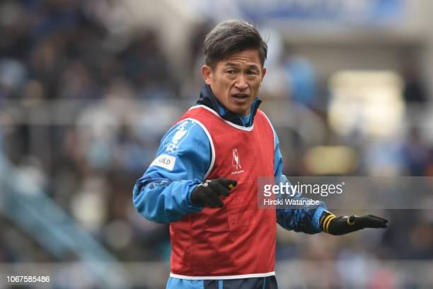 Kazuyoshi Miura of Yokohama FC looks on prior to the JLeague J1/J2 PlayOff second round match between Yokohama FC and Tokyo Verdy at Nippatsu...