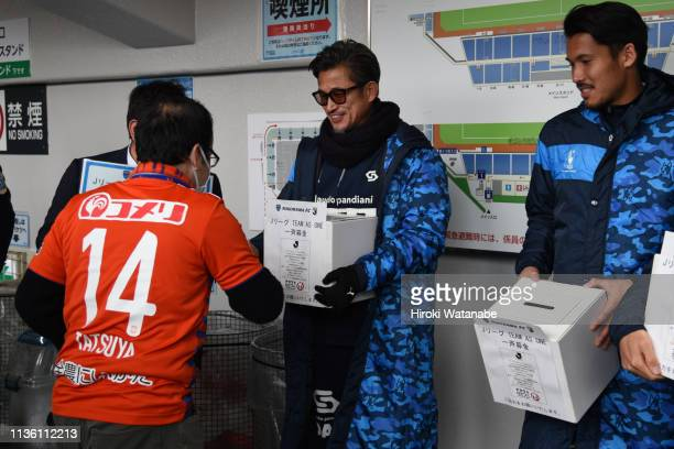 Kazuyoshi Miura of Yokohama FC looks on prior to the JLeague J2 match between Yokohama FC and Albirex Niigata at nippatsu Mitsuzawa Stadium on March...
