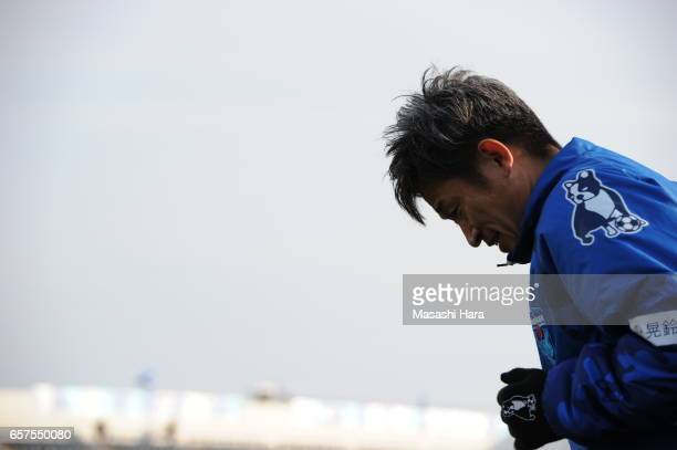Kazuyoshi Miura of Yokohama Fc looks on prior to the JLeague J2 match between Yokohama FC and Tokushima Vortis at Nippatsu Mitsuzawa Stadium on March...