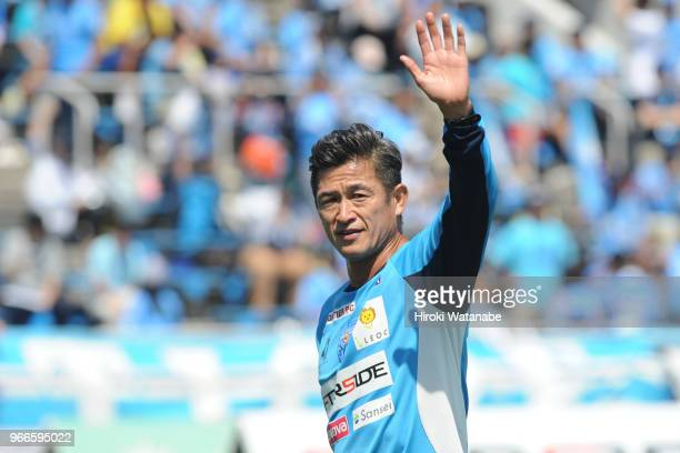Kazuyoshi Miura of Yokohama FC looks on prior to the JLeague J2 match between Yokohama FC and Tokyo Verdy at Nippatsu Mitsuzawa Stadium on June 3...