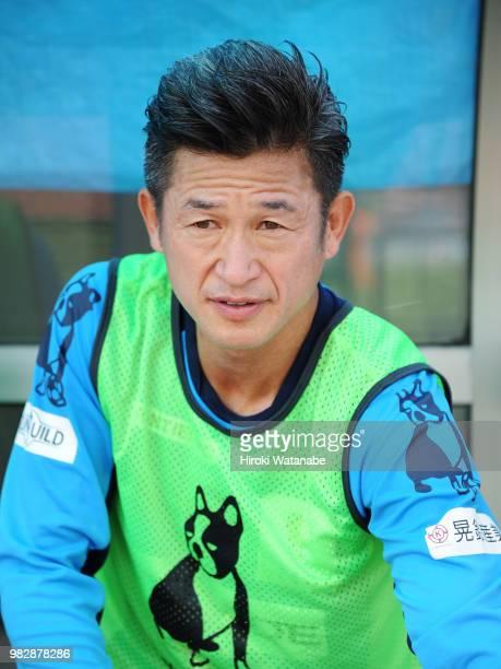 Kazuyoshi Miura of Yokohama FC looks on prior to the JLeague J2 match between Yokohama FC and Ventforet Kofu at Nippatsu Mitsuzawa Stadium on June 24...