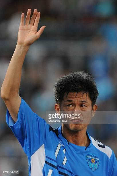 Kazuyoshi Miura of Yokohama FC looks on prior to the J.League second division match between Yokohama FC and Thespa Kusatsu Gunma at Nippatsu...