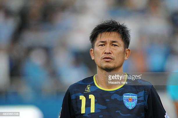 Kazuyoshi Miura of Yokohama FC looks on prior to the JLeague second division match between Yokohama FC and Tokyo Verdy at Nippatsu Mitsuzawa Stadium...