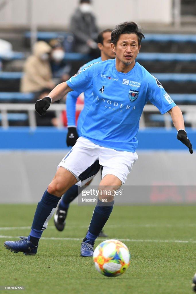 JPN: Yokohama FC v FC Gifu - J.Laegue J2