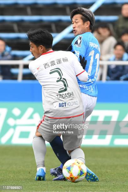Kazuyoshi Miura of Yokohama FC participates as a starting member at the age of 52 and 25 days.Kazuyoshi Miura of Yokohama FC in action during the...