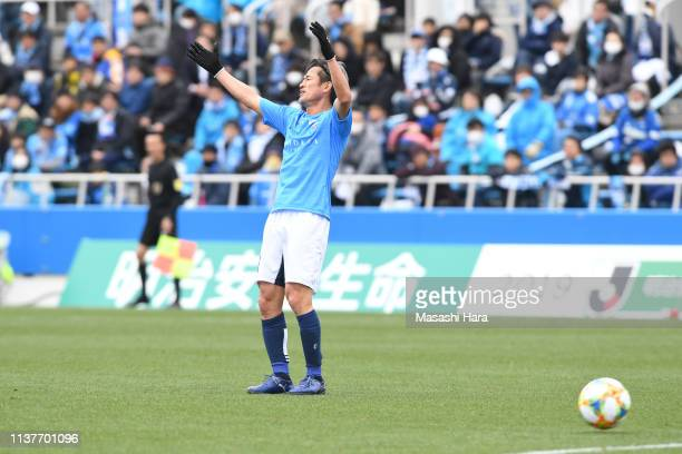 Kazuyoshi Miura of Yokohama FC participates as a starting member at the age of 52 and 25 days.Kazuyoshi Miura of Yokohama FC looks on during the...