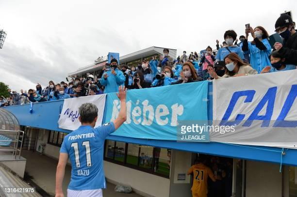 Kazuyoshi MIURA of Yokohama FC players react after their 1-1 draw after the J.League YBC Levain Cup Group C match between Yokohama FC and Shonan...