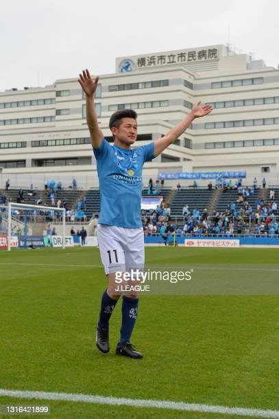 Kazuyoshi MIURA of Yokohama FC players react after their1-1 draw after the J.League YBC Levain Cup Group C match between Yokohama FC and Shonan...