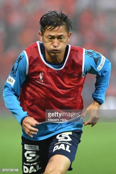 Kazuyoshi Miura of Yokohama FC practices during the JLeague J2 match between Omiya Ardija and Yokohama FC at NACK 5 Stadium Omiya on June 10 2018 in...