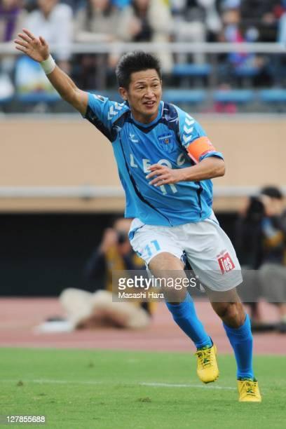 Kazuyoshi Miura of Yokohama FC runs during the J.League second division match between Yokohama FC and Consadore Sapporo at the National Stadium on...