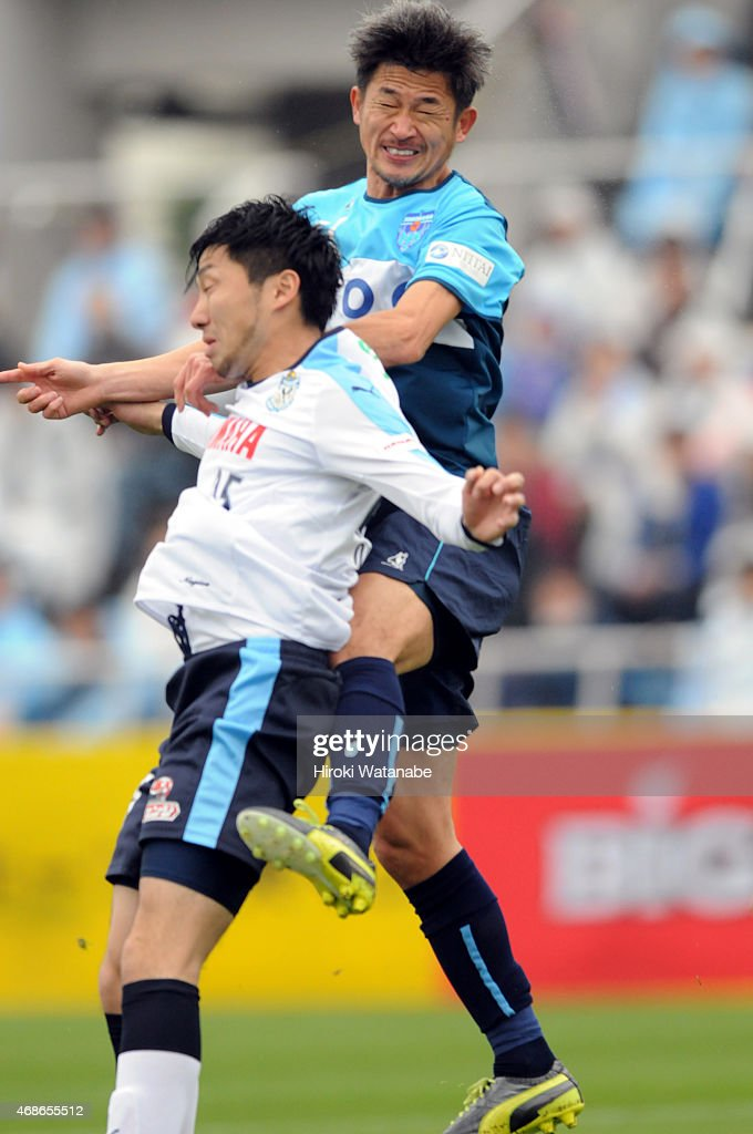 Yokohama FC v Jubilo Iwata - J.League 2 2015